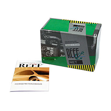 REEF NET R-402